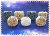 氧化鋁泡沫陶瓷過濾器70*30泡沫陶瓷過濾片