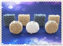 氧化铝泡沫陶瓷过滤器70*30泡沫陶瓷过滤片