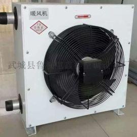 钢管铝翅片热水暖风机