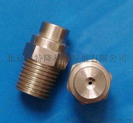 北京奥特隆高压水射流直线型不锈钢喷嘴