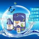 防水厂家直销 上海防水 高效外墙防水剂 墙漏克 防水涂料 堵漏剂