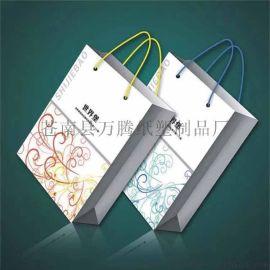 浙江温州苍南印刷生产厂家批发低价格加工定制 白纸板/白卡纸/牛皮纸/铜版纸 方底袋 通用包装纸袋