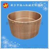 來圖訂制生產加工銅制銅套