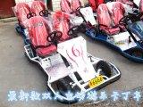 兒童電動卡丁車,遊樂場專用雙座卡丁車,賽車,定做出租用卡丁車