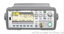 Keysight 53210A射频频率计数器,深圳射频频率计数器,单通道射频频率计数器