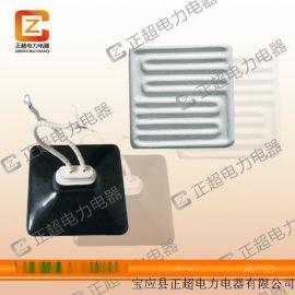 120*120紅外線加熱瓦 發熱磚 遠紅外陶瓷加熱板 電加熱片