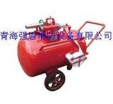 青海直銷PY移動式低倍數泡沫滅火裝置 泡沫滅火設備