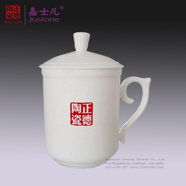 骨瓷水杯青花瓷器会议礼品办公杯子