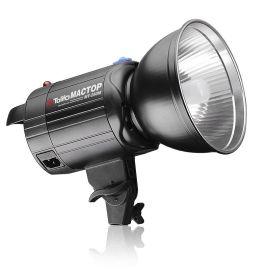 东莞摄影灯专业制造商 250W拍摄灯 图立方MT-250M 闪光灯 海曼灯管