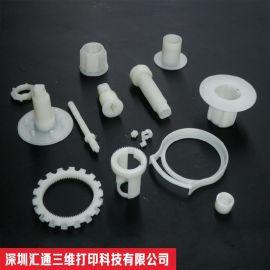 龙华手板模型铝合金手板塑胶手板快速成型CNC加工产品结构外观设计
