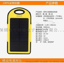 供应防水防摔太阳能移动电源批发价格低廉 厂家可外贸出口