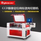 供应CCD摄像定位激光切割机 织唛商标激光切割机