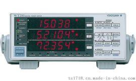 WT210/WT230数字功率计,日本横河数字功率计,高精度数字功率计