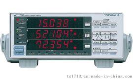 WT210/WT230數位功率計,日本橫河數位功率計,高精度數位功率計