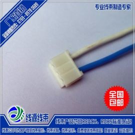 EH2.5端子线|2.5间距单头端子风扇连接线|家电线束