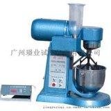 JJ-5水泥膠砂攪拌機/水泥攪拌機
