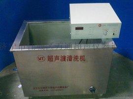 万通 WT-500 筛网超声清洗机
