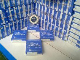 ASF-110FR中兴化成铁氟龙胶带0.23*25*10