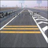 丙烯酸馬路劃線漆,馬路劃線漆