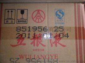 大字符纸箱喷码机生产日期专用