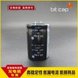 上海品牌供應商廠家直供電容器 450V耐高溫105度 長壽命6000小時鋁電解電容器