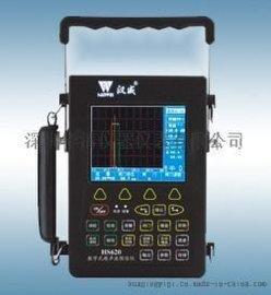 HS620(说明书)超声探伤仪