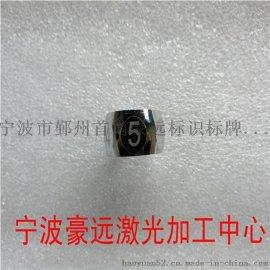 宁波螺帽激光打标/激光雕刻/激光刻字/激光加工