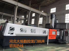 大恒专业生产数控龙门钻铣床 高精度重切削DHXK6017