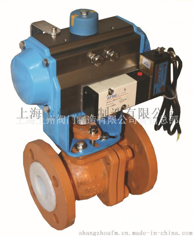 Q641F 气动球阀 上海专业生产厂家