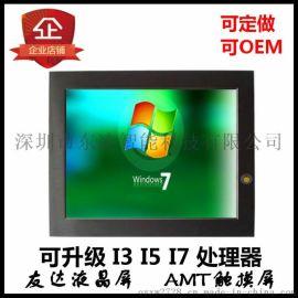 厂家直销15寸WindowsXPwin7工业平板电脑触摸触控工控一体机防水防尘