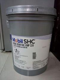 美孚SHC XMP220工业合成齿轮油
