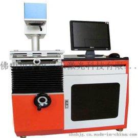 深圳广州光纤激光打标机 化学精密仪器雕刻机 打码机