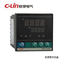 欣灵XMTD-5211数显智能温度调节仪烘箱温控器  直销