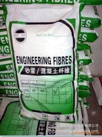 砂浆混凝土抗裂纤维 水泥砂浆聚丙烯纤维 耐拉纤维 3mm-50mm