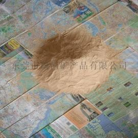 耐火土、耐火土厂、耐火粘土、耐火泥