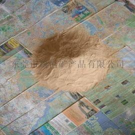耐火土、耐火土廠、耐火粘土、耐火泥