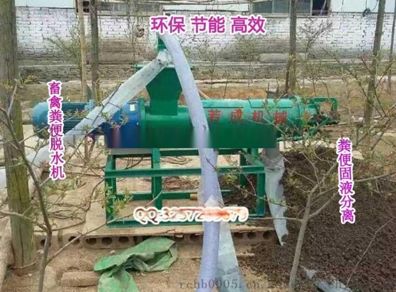 鸡粪有机肥设备 鸡粪固液分离机 鸡粪脱水机 厂家直供鸡粪挤干机
