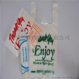 超市购物袋食品袋背心袋