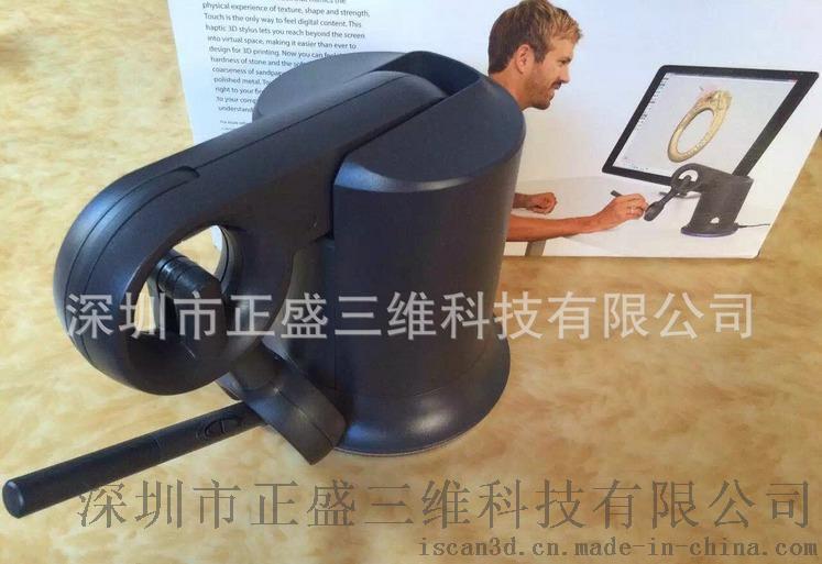 深圳freeform软件培训 电脑雕刻笔价格 plus版 USB接口