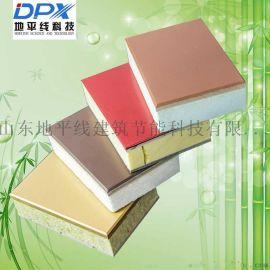 隔热装饰复合板丨外墙保温装饰复合板
