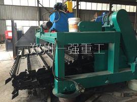 一强重工制造链板式翻堆机有机肥专用翻堆机大产量大型有机肥发酵设备