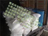 石家庄改性环氧粘钢胶易施工,包钢加固灌注胶(灌钢胶),粘钢环氧结构胶生产厂家技术领先