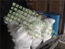 石家庄改性环氧粘钢胶易施工,包钢加固灌注胶(灌钢胶),粘钢环氧结构胶生产厂家技术