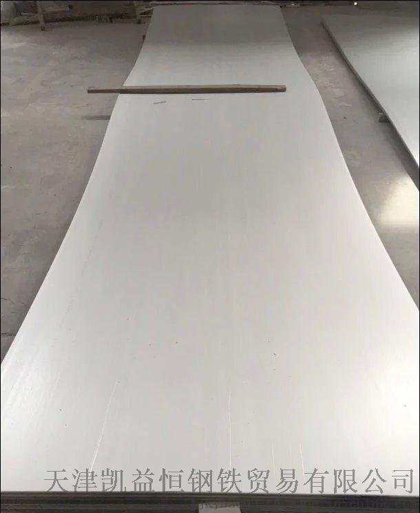 兰州1cr25ni20si2耐高温不锈钢板/钢管厂家13516131088