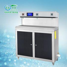 中泉100人用商用过滤式节能饮水机,车间员工直饮水机,商用直饮水机