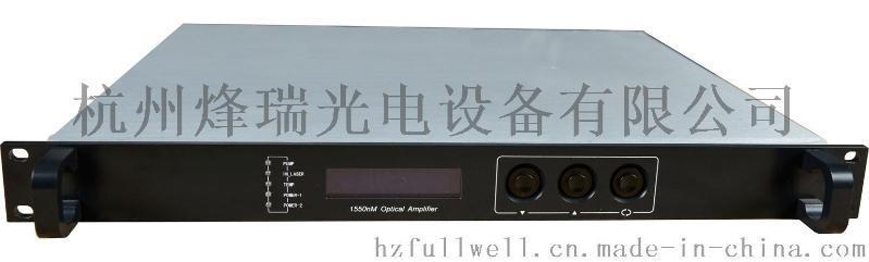 C波段單通道功率光纖放大器