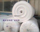 EPE珍珠棉厂家|保护产品包装EPE珍珠棉