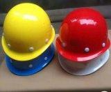 厂家直销供应 安全帽 ABS安全帽 价廉物美 质量保证