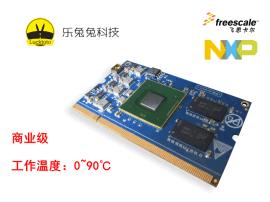 充电桩主板 CAN总线主板 工控主板 车载ARM主板 