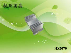 供应固态继电器40A  散热器HS2070杭州国晶直销